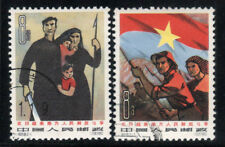 PR China, 1963 Liberation of South Vietnam. Complete Set! C101 Used
