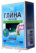 Weißer Tonerde Anapia+Silber Haare,Gesicht,Körper AntiFalten ,Haarwachstum 100g
