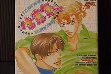 JAPAN Shiuko Kano Boys Love manga: Namaiki