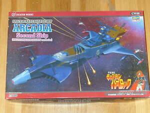 Space Ship Arcadia Second Ship 1/1500 Plastic Kit (Hasegawa) Galaxy Express 999