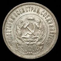 1923 Original RSFSR USSR Soviet Russian Silver COIN 20 kopeks kopecks HIGH GRADE