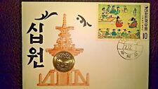 1972 50 WON SOUTH KOREA  RARE KM 20
