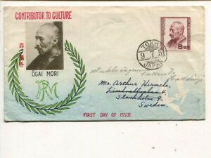 Japan FDC 9.7.1951 sent to Sweden