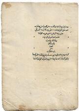 ISLAMIC MANUSCRIPT MAWLID SHERIFF 1265 AH (1848 AD):