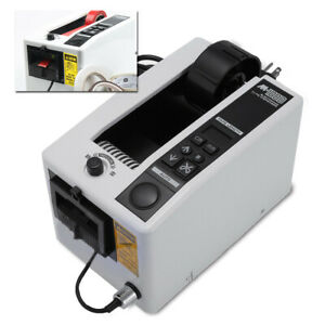 110V Automatic Adjustable Dispenser Professional Tape Packing Cutter Machine 18W