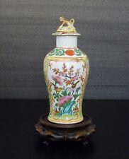 China porcelana Familie jaune Chinese porcelain Lidded jarrón birds 19cth