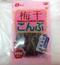 Natori Snack Kelp Konbu japanese plum flavor 22g japanese snack from Japan