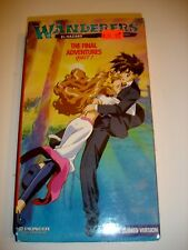 VHS Anime Wanderers El-Hazard the Final Adventures Quest 7 MIP NEW Cartoon