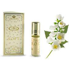 Soft by Al Rehab  6ml Best Seller Perfume/oil/Attar