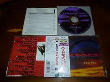 Hardline / Double Eclipse JAPAN+1 MVCM-18513 C9