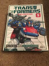 Transformers Takara Collection Smokescreen 5 MISB G1 reissue