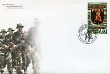Croatia 2017 FDC 7th Guards Brigade PUMA Pumas 1v Set Cover Army Military Stamps