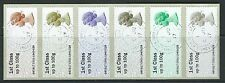 GREAT BRITAIN 2017 THE MACHIN ANNIVERSARY POST AND GO STRIP OF 6  FINE USED