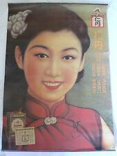 Vintage Chinese poster before the war - Japanese Medicine 'Jintan' advertisement