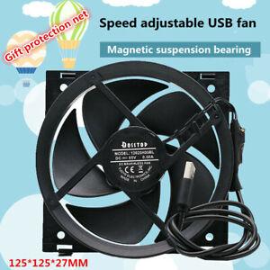 12.5CM magnetic suspension 5V adjustable speed USB router exhaust cooling fan