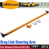 Adjustable Drag Link Heavy Duty for Nissan Y61 GU Patrol 4WD Steering Arm Rod