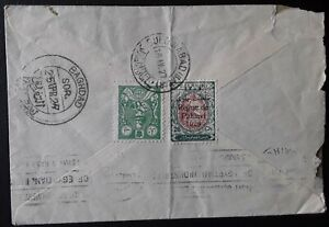 Persia Air Mail cover to France via Baghdad 1927