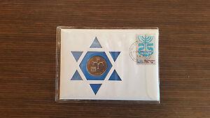 Vintage Israel 1 lira. 1973
