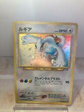 Pokemon Card Lugia No.249 Holo Rare Japanese Neo Genesis Pokemon from Japan MINT