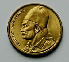 1982 GREECE Nickel-Brass Coin - 2 Drachmes - UNC toned-lustre - crossed rifles