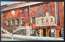 POSTCARD Lenin House of Culture MOSCOW Russia USSR 770