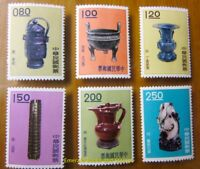 EBS Taiwan ROC 中華民國 1961 Ancient Art Treasures (I) & (II) MNH** cv $128