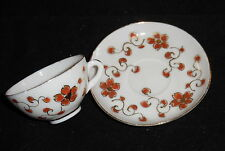 Tiny Porcelain Toy Or Demitasse Cup & Saucer Set - Red Floral w/ Gold Accent