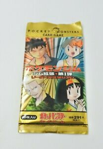 1 POKEMON GYM HEROES JAPANESE Booster PACK SEALED HOLO IN EVERY PACKMint