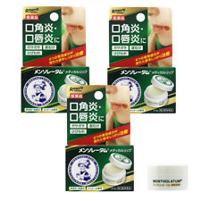 ROHTO Mentholatum Medical LIP BALM Cream 8.5g x 3 SETS from Japan with tracking