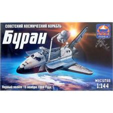 Space Shuttle Buran Soviet Rocket Kit 1/144 Scale - Russian Shuttle Model Rocket