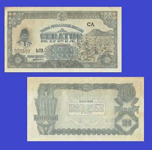 INDONESIA 100 RUPIAH 1947 UNC - Reproduction
