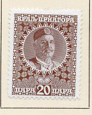 Il Montenegro 1913 precoce questione BELLE Mint Hinged 20p. 146836