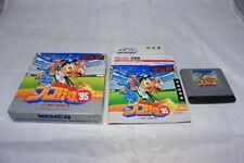 Nintendo Virtual Boy Virtual League Baseball 95 Complete in Box Japan Import