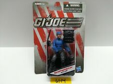 SHIPWRECK (Blue VARIANT) - 2011 GI Joe DOLLAR GENERAL Action Figure - BRAND NEW