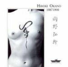 Hiroki Okano 19871990 (1991) [CD]