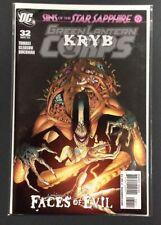 Green Lantern Corps #32 - DC Comics  - NM