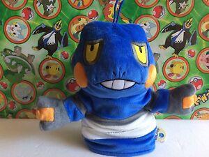 "Pokemon Plush Croagunk Puppet 9"" Doll Tomy Heartland stuffed animal UFO figure"