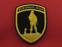 Russian Military Funny Embroidered Hook /& Loop Patch I love Guns and Titties