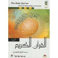 The Holy Qur'an Quran Recited by Sheikh Muhammad Ayyub