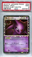 Pokemon Japanese PSA 9 Mint Espeon Daisuki Club Holo Trophy Rare Promo 053/L-P