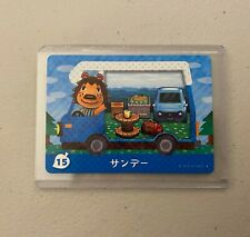 Rex #15 *Authentic* Animal Crossing Amiibo Card | NEW | JPN Version |