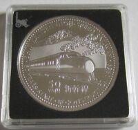 Vanuatu 50 Vatu 2009 Eisenbahn 50 Jahre Shinkansen Silber