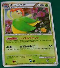 Japanese Holo Foil Bellossom # 004/080 1st Ed Reviving Legends Set Pokemon Nm