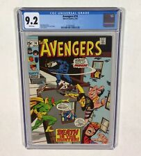 Avengers #74 CGC 9.2 WHITE pages! (John Buscema cover & art) 1970 Marvel