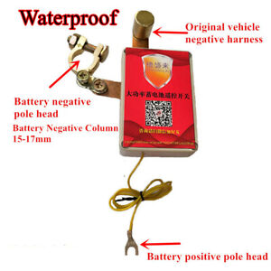 12V 600A Battery Lsolator Switch Disconnect Power Cut Off Kill Fit For Car Boat