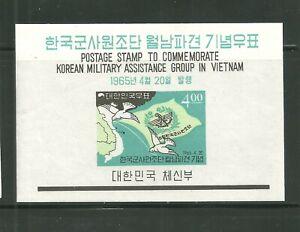 KOREA 1965 SC:469a KOREAN MILITARY ASSISTENCE IN VIETNAM SS LH (U70)