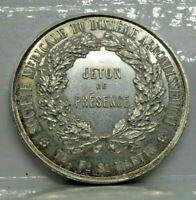jeton de Paris - SUP - monnaie médaille jeton France - N7464
