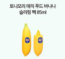 [Tonymoly] Banana Sleeping Pack 85ml / rich moisturization and nutrition supply
