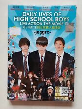 Japanese Movie Dvd Daily Lives of High School Boys (2013) Eng Sub All Region