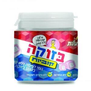 Elite Bazooka Cubes Chewing Gum Israeli Product Kosher 86g